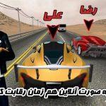racer3