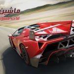 racer4