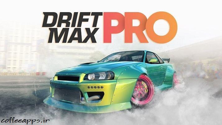 Dirift Max Pro