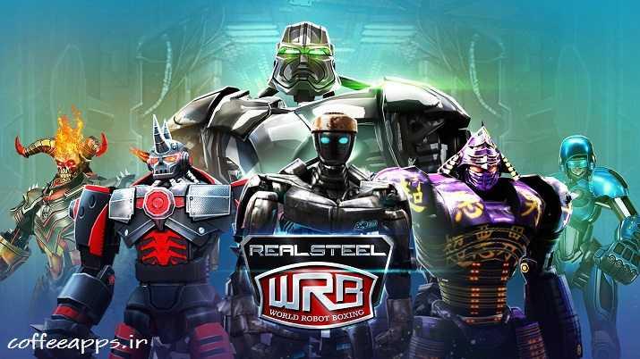 2 World Robot Boxing