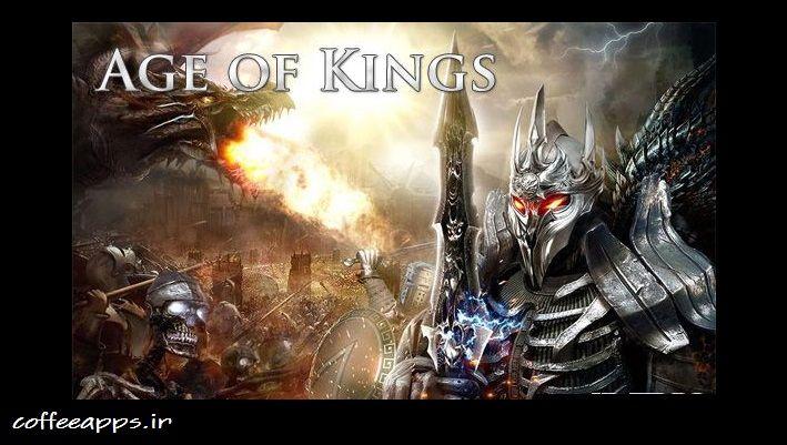 Age of Kings برای اندروید