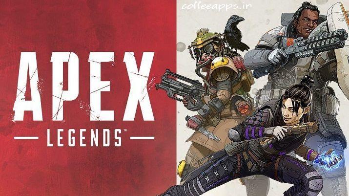 دانلود بازی Apex Legends برای اندروید