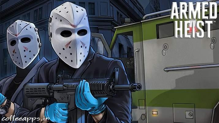 بازی Armed Heist