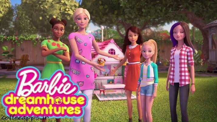 دانلود بازی دخترانه خانه رویایی باربی