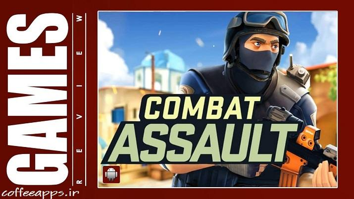Combat Assault FPP Shooter