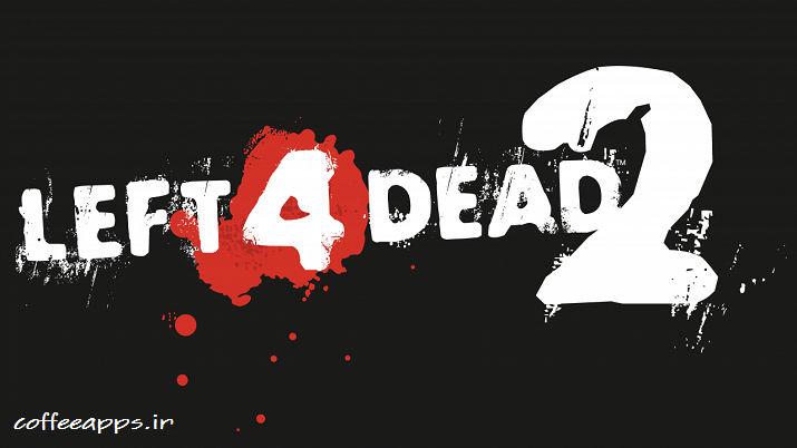 Left For Dead 2 بدون دیتا مود شده