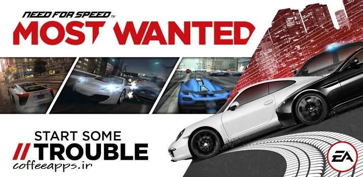 بازی Need for Speed Most Wanted