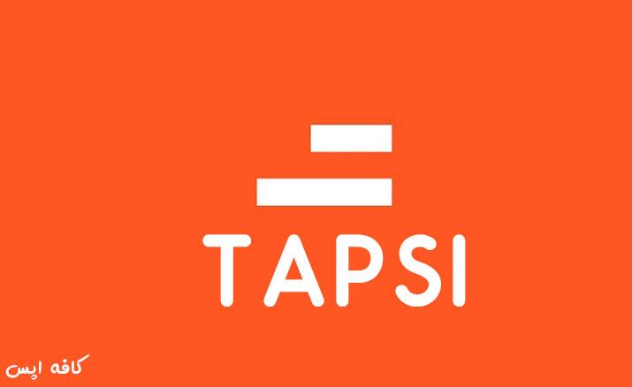 TAP30 برای اندروید
