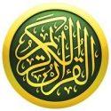 دانلود نرم افزار جامع قرآن کریم iQuran Pro برای اندروید