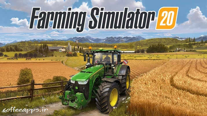 دانلود Farming Simulator 20 هک شده