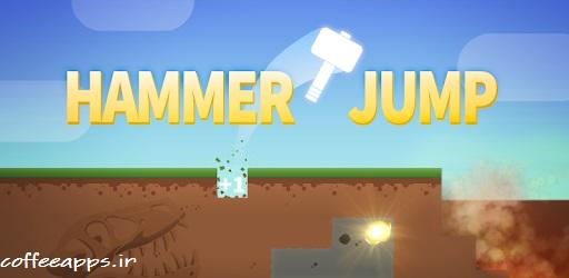 دانلود بازی Hammer Jump