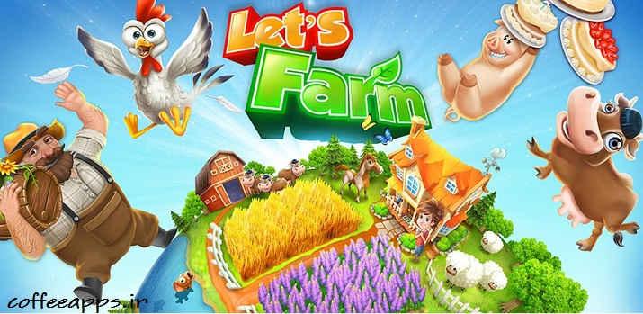 بازی Let's Farm