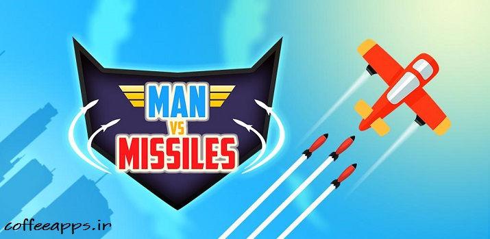 دانلود بازی ManVs.Missiles