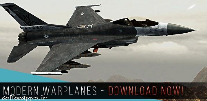 دانلود بازی Modern Warplanes