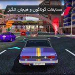 دانلود بازی اندروید کات آف (رانندگی بدون مرز) + مود