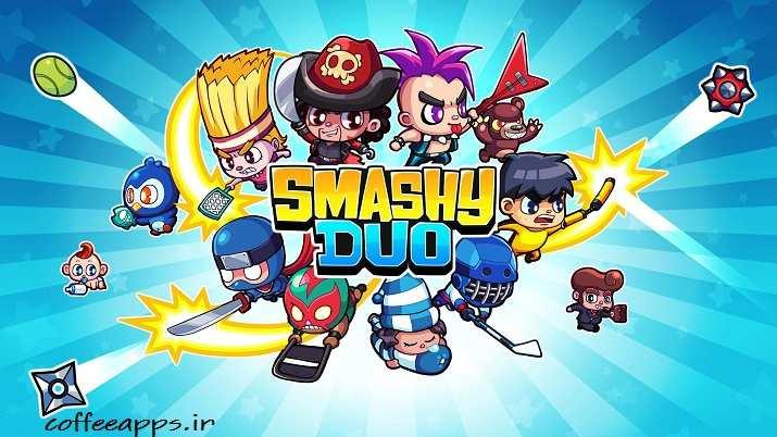 دانلود بازی Smashy Duo