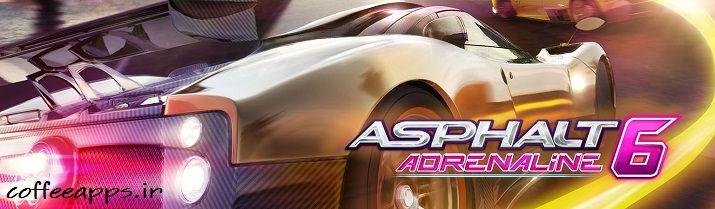 دانلود بازی Asphalt 6: Adrenaline