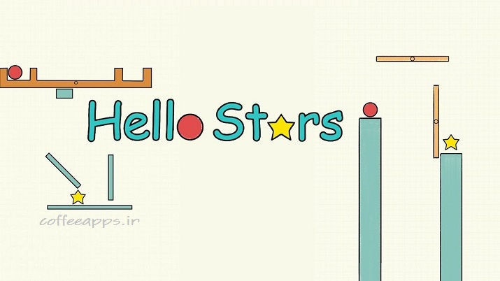 Hello Stars مود شده