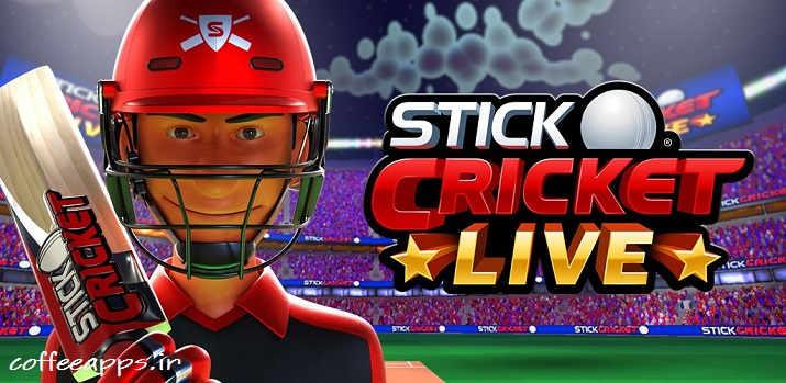 بازی ورزشی Stick Cricket Live