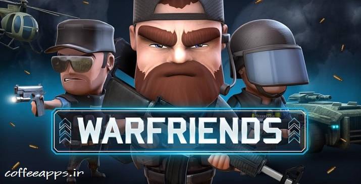 دانلود بازی War Friends برای اندروید