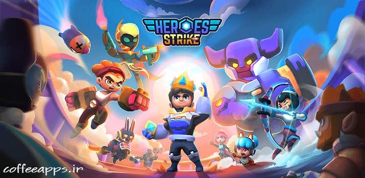 Heroes Strike برای موبایل