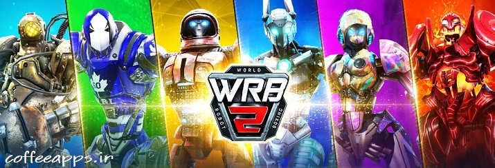 بازی بوکس 2 World Robot Boxing