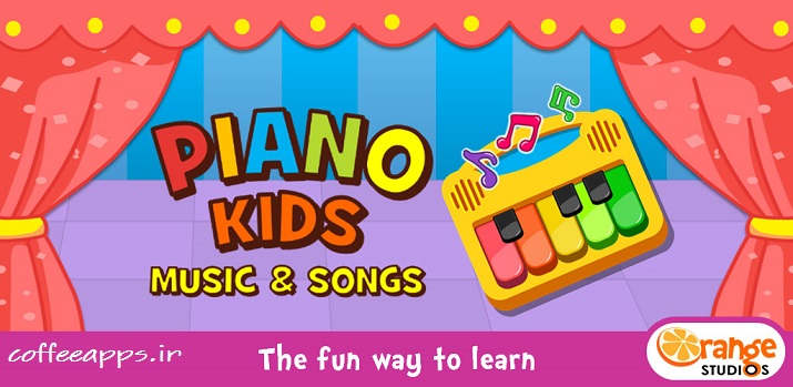دانلود Piano Kids – Music & Songs