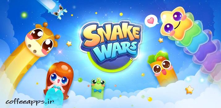 بازی Snake Wars – Arcade Game