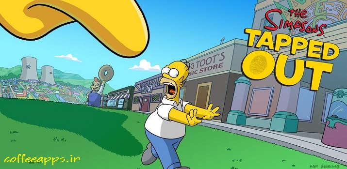 دانلود بازی The Simpsons™: Tapped Out