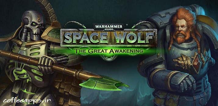 دانلود بازی Warhammer 40,000: Space Wolf