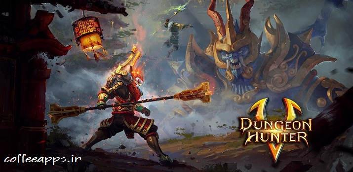 دانلود Dungeon Hunter 5