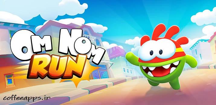 بازی مود شده Om Nom: Run