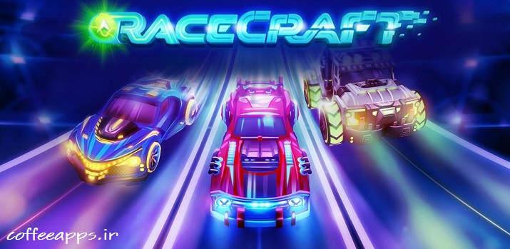 بازی RaceCraft مود شده