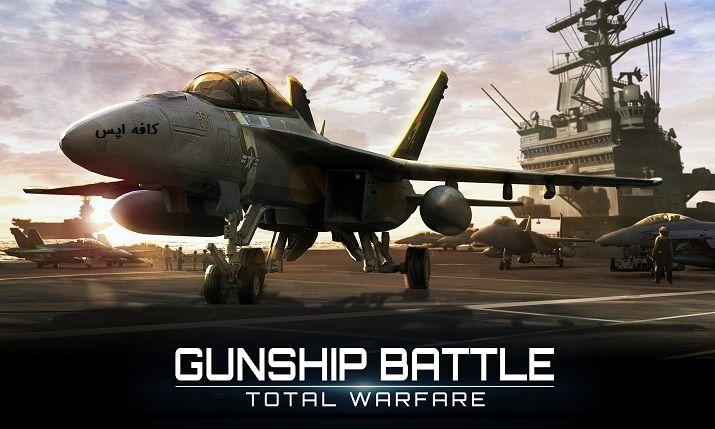 Gunship Battle Total Warfare اندروید