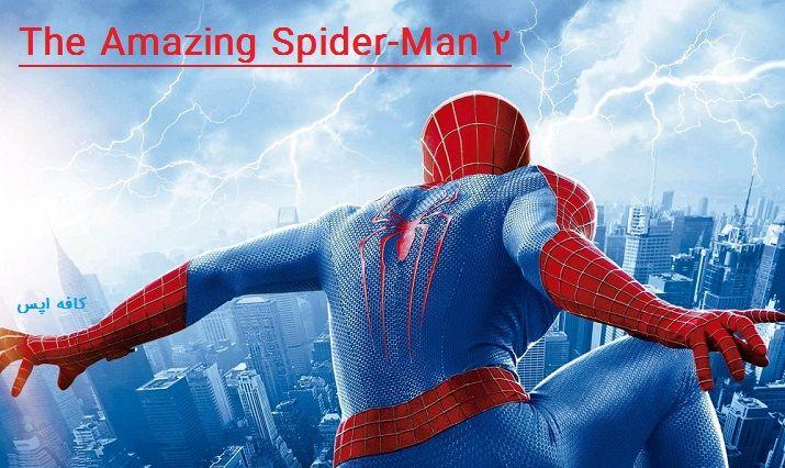 بازی مرد عنکبوتی 2 اندروید مود شده
