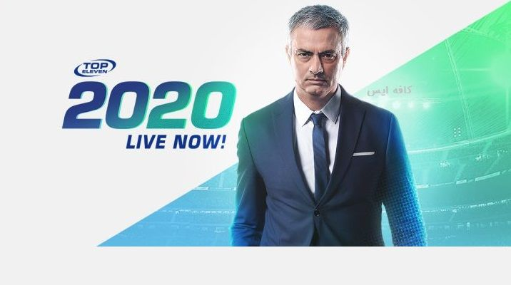 Top Eleven 2020 برای اندروید هک شده