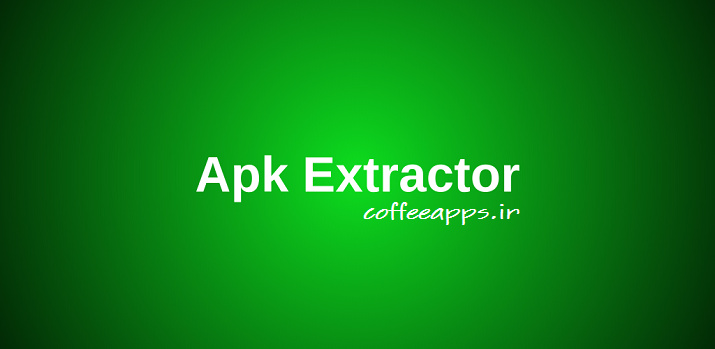 برنامه کاربردی Apk Extractor Premium