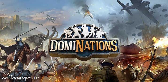 بازی DomiNations برای اندروید مود شده