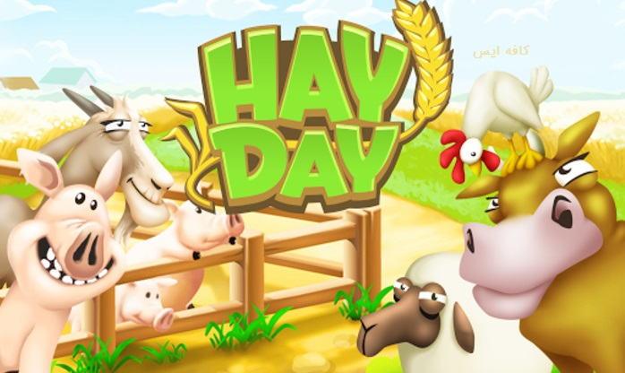 بازی Hay Day برای کامپیوتر