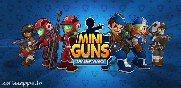بازی Mini Guns – Omega Wars