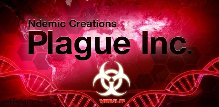 بازی Plague Inc.