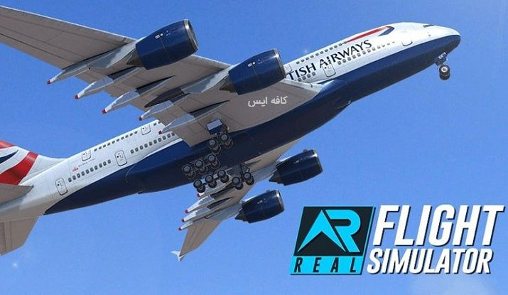 RFS Real Flight Simulator مود شده
