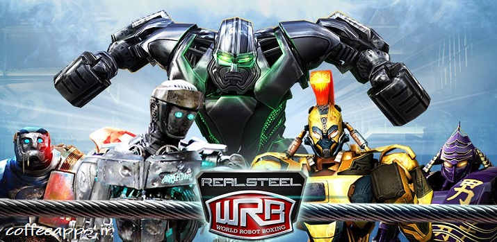 بازی Real Steel World Robot Boxing