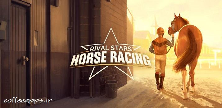 دانلود Rival Stars Horse Racing