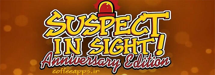 بازی Suspect In Sight!