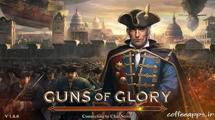 دانلود Guns of Glory