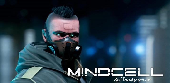 اخرین نسخه Mindcell