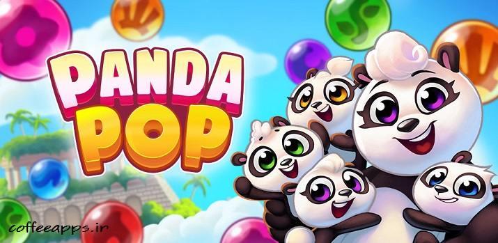 دانلود Panda Pop