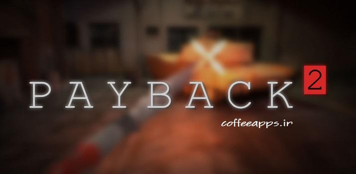 بازی Payback 2