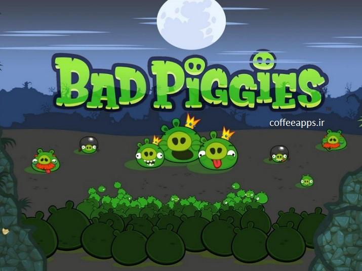 بازی Bad Piggies HD